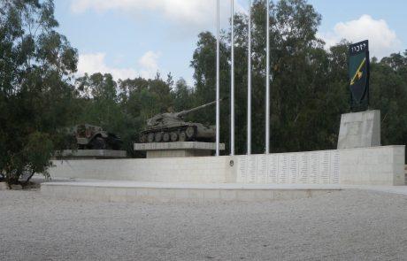 הושלמה בניית האנדרטה החדשה לזכרם של חללי עוצבת אגרוף ורומח