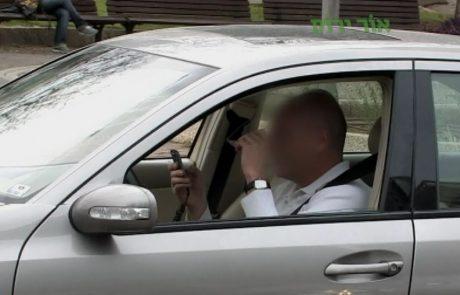 סקר עמותת אור ירוק:למעלה משליש מתושבי תל אביב והמרכז העידו כי הם מסמסים בנהיגה