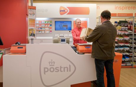 לראשונה: דואר ישראל מציע לרשתות שיווק ובתי עסק לפתוח סוכנויות דואר