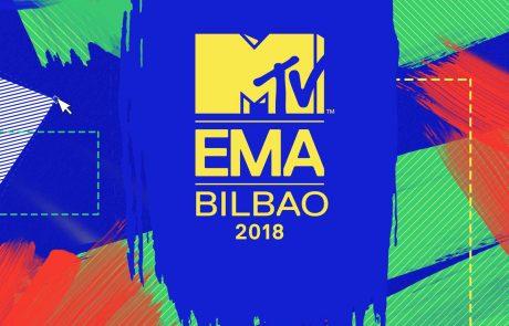 מי ייצג את ישראל בטקס MTV אירופה הקרוב?