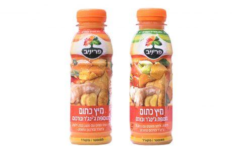 פריניב משיקה לראשונה בישראל סדרה חדשה של מיצים כתומים מבוססי כורכום וג'ינגר