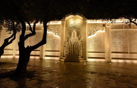 יצירת אומנות מיוחדת באבן נחנכה בעיר דוד בירושלים