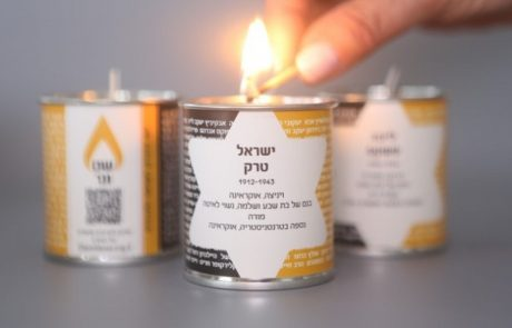 לקראת יום השואה הבינלאומי: מדליקים נר זיכרון לנספים