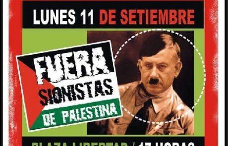 """""""כרזות בארגנטינה:""""נתניהו הוא היטלר"""