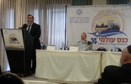 """""""הרב שנוולד: """"מגמות מדאיגות בקשר בין ישראל ליהדות התפוצות"""
