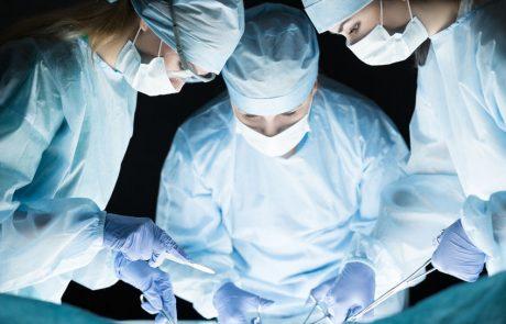 הכנות לניתוח בריאטרי