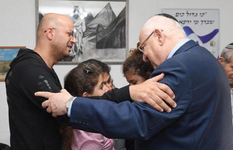 """נשיא המדינה קיים ביקור תנחומים בבית משפחתו של סרן זיו דאוס ז""""ל שנרצח בפיגוע הדריסה סמוך למבוא דותן"""