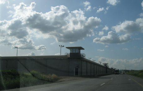 """שב""""ס: """"פועלים כל הזמן למניכת התאגדות ופעילות טרור בתוך בתי הכלא"""""""