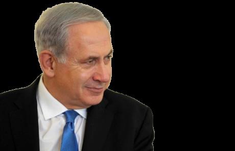 יוזמה בליכוד: מימון המונים לייצוג המשפטי של ראש הממשלה