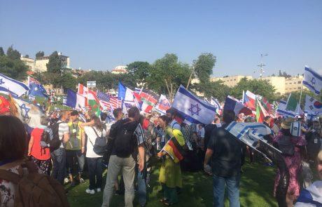 """אלפים מכל העולם השתתפו ב""""מצעד העמים"""" בירושלים"""