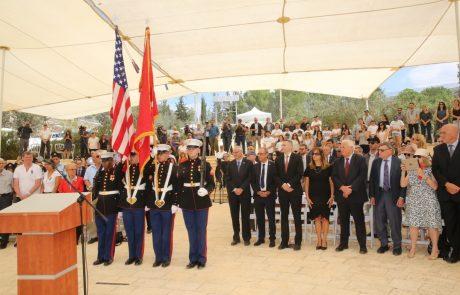שגריר ארה״ב בישראל בטקס זכרון לנספי אסון ה-11 בספטמבר שנערך באנדרטת התאומים: ארה״ב וישראל פועלות יחדיו כדי למנוע מאסונות כאלה לקרות בעתיד. לא נשכח ולא נסלח