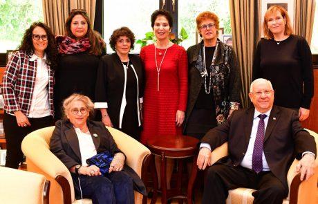 """נשיא המדינה ריבלין בפגישה עם ראשות אירגוני הנשים: """"חייבים לעשות הכול – כדי להציל את האישה הבאה״"""