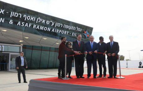 """היסטוריה: נתניהו וכץ חנכו את נמל התעופה הבינלאומי """"רמון"""" ע""""ש אילן ואסף רמון"""