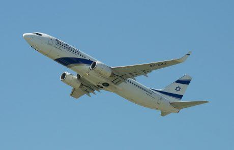 """היום צפויים לעבור בנתב""""ג מעל 90,000 נוסעים ב-543 טיסות בינלאומיות באחד הימים העמוסים בשנה"""