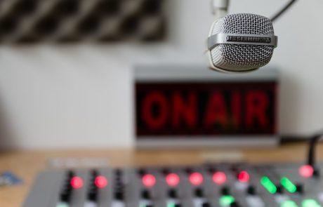 """קבוצת """"רדיו אלמַחַטַא, راديو المَحَــطَّـــة"""" מתמודדת במכרז להקמת רדיו ייעודי בשפה הערבית"""
