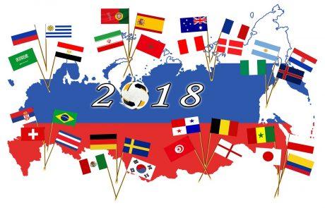 מונדיאל 2018 – כל התקצירים, באדיבות כאן11