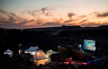 """פסטיבל """"סרטים בערבה"""", בשיתוף סודהסטרים, יהיה נקי מבקבוקי פלסטיק חד פעמיים"""