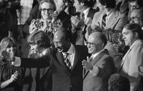 דיון מיוחד לציון 40 שנה לביקור סאדאת בכנסת