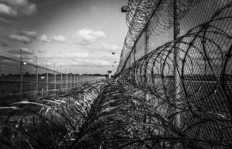 השר ארדן הורה על הקמת ועדה ציבורית לבחינת תנאי ההחזקה של אסירים ביטחוניים